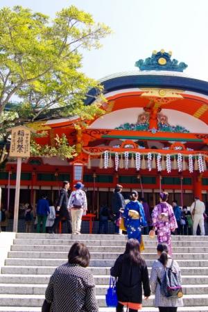 Fushimi Inari Taisha w Kioto